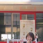 【画像】元女子バレー日本代表・木村沙織さんが一般の女性と並んだらすごいことに😂😂😂