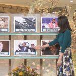 【画像】報道ステーション・森川夕貴さんのスレンダー巨乳っぽいニットおっぱいがエッチだと話題に😂😂😂
