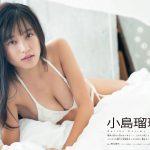 【画像】小島瑠璃子さん、週刊少年誌でうっとりした表情をしながらおっぱいの谷間を見せつける😍😍😍