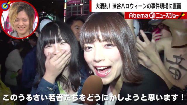 2018年11月4日放送「Abema的ニュースショー」スクリーンショット画像-027