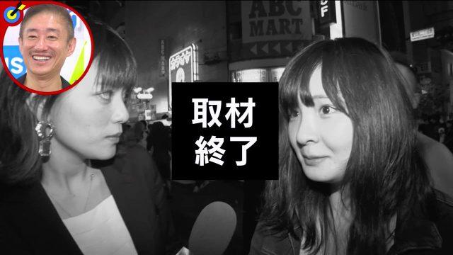 2018年11月4日放送「Abema的ニュースショー」スクリーンショット画像-044