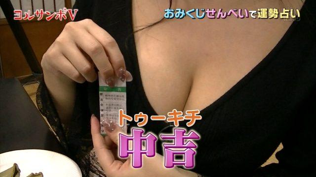 森咲智美さんの「橋本マナミのヨルサンポⅤ♯4」テレビキャプチャー画像-017