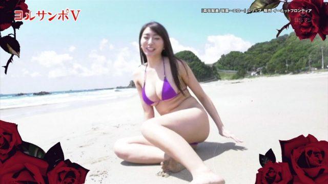 森咲智美さんの「橋本マナミのヨルサンポⅤ♯4」テレビキャプチャー画像-029