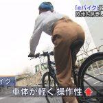 【画像】ワールドビジネスサテライト・須黒清華さんの自転車お尻がワレメっててエチエチ???
