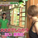 【画像】テレ朝「世界の村で発見!こんなところに日本人」に出てた夏菜さん、おっぱい周りがエロすぎる😍😍😍