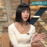【画像】報道ステーション・竹内由恵さんのデコルテ見せまくり衣装がセクシーでエチエチ???
