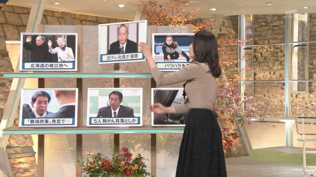 2018年11月16日報道ステーションのテレビキャプチャー画像-029
