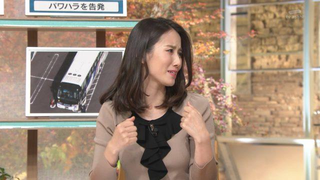 2018年11月16日報道ステーションのテレビキャプチャー画像-142