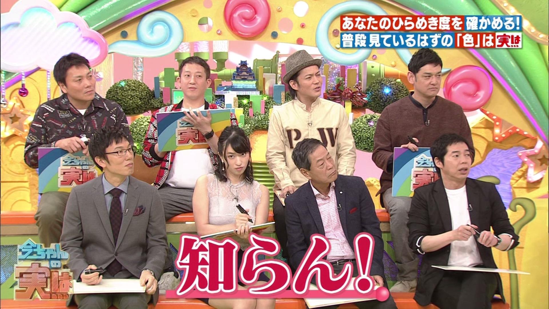 2018年11月14日「今ちゃんの実は」テレビキャプチャー画像-031