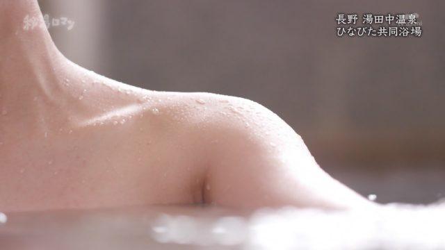 2018年11月18日「秘湯ロマン」・梨木まいさんのテレビキャプチャー画像-153