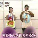 【画像】NHKさん、朝の番組で性教育を取り上げ『擬似オマ○コ』を放送してしまう😂