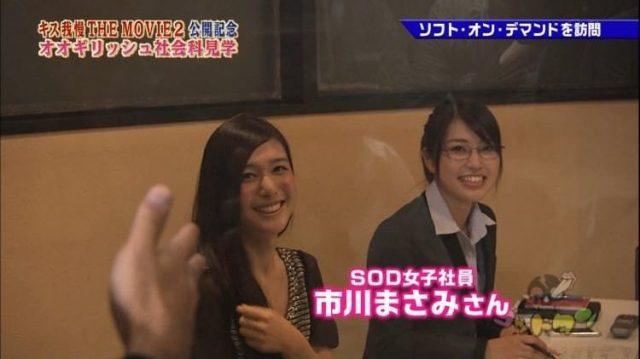 SOD宣伝部・綾瀬麻衣子さんの画像-068