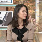 【画像】報道ステーション・森川夕貴さんのおっぱいの膨らみが癒し系エッチ😍😍😍