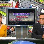 【画像】フジテレビ・小澤陽子さんの攻撃性が高そうなニットおっぱいと戦ってみたい「全力!脱力タイムズ」😍