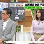 【画像】TBS・笹川友里さんのなんかスケスケなニットおっぱいがエッチなひるおび!?