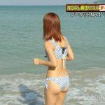 【画像】藤田ニコルさん、世界さまぁ〜リゾートではみ出したお尻がエッチな水着姿をあっさり披露?
