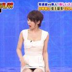【画像】元官能芸人・人妻ニャンコの岩政久美子さん、細かすぎて伝わらないモノマネでミニスカエチエチ😂