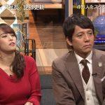 【画像】鷲見玲奈さんが情熱的な赤いニットおっぱいを丸く膨らませていたFOOTBRAIN😳