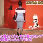 【画像・動画】女優・高畑充希さんのプリップリお尻とつんつんおっぱいなエチエチボディ😍😍😍😍😍😍😍