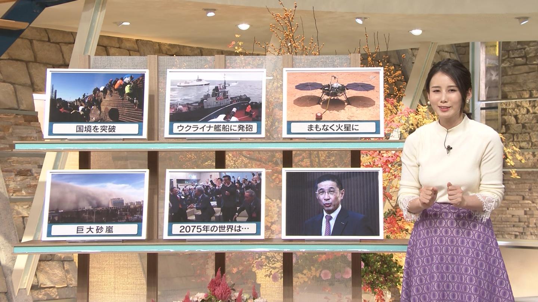 2018年11月26日テレビ朝日「報道ステーション」・森川夕貴さんの画像-067
