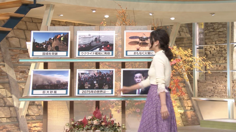 2018年11月26日テレビ朝日「報道ステーション」・森川夕貴さんの画像-118