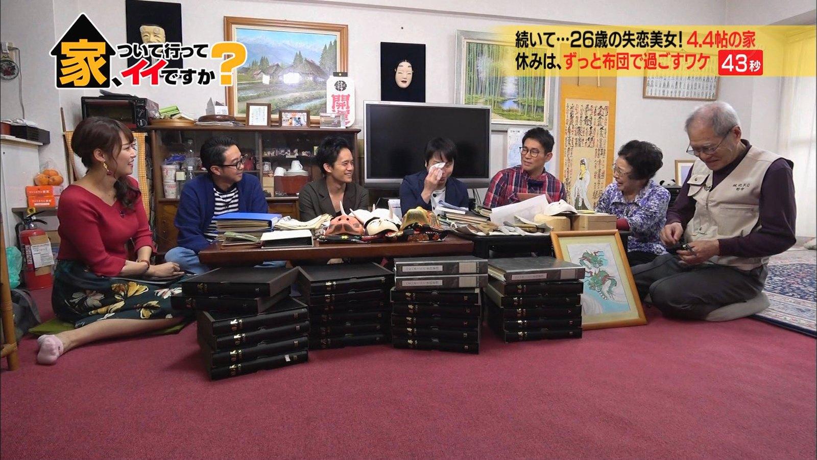2018年11月28日テレビ東京「家、ついて行ってイイですか?」鷲見玲奈さんのテレビキャプチャー画像-004