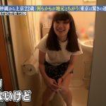 【画像】ボンビーガールに出てた沖縄出身の上京ガールが可愛くて無防備にエロい😍