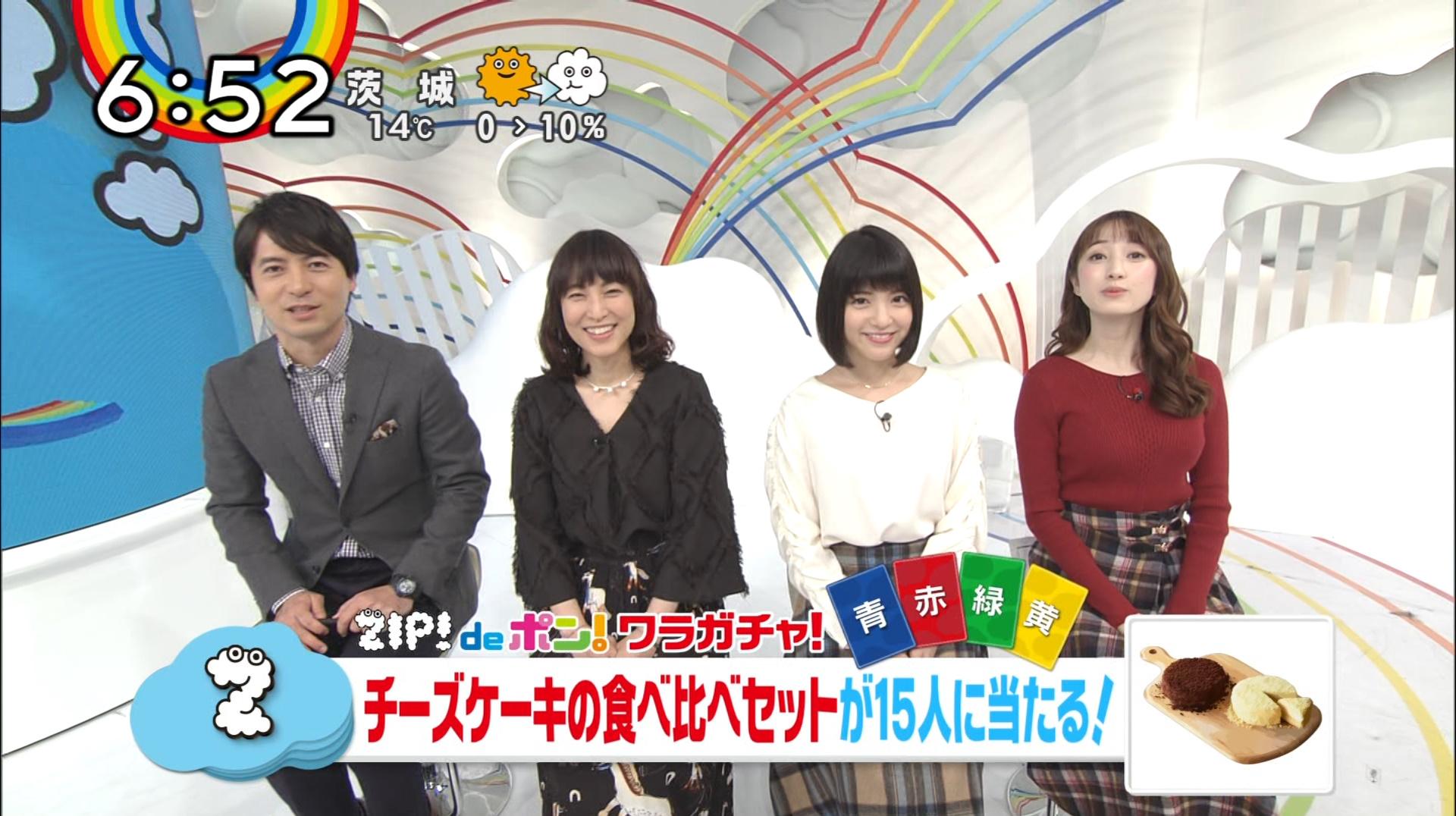 2018年11月30日日テレ「ZIP!」・團遥香さんの画像-015