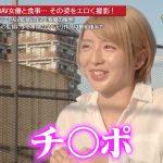 【画像】AV撮影を終えた直後のセクシー女優にメシを食わせてタベドリするAbemaTVの番組???