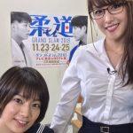 【画像・乳揺れGIF】テレ東・鷲見玲奈さん、よく揺れるおっぱいだけでもエッチなのにメガネを掛けて女教師っぽくなってエチ度マシマシ😍😍😍