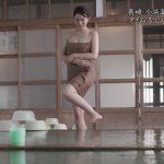 【画像】旅人・倉澤映枝さんがめちゃめちゃ美人でめちょめちょおっぱいで全身エチエチな秘湯ロマン😍