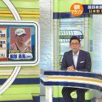【画像】テレビ東京・SPORTSウォッチャー、鷲見玲奈さんの癒やしといやらしを同時提供する白いニットおっぱい😍