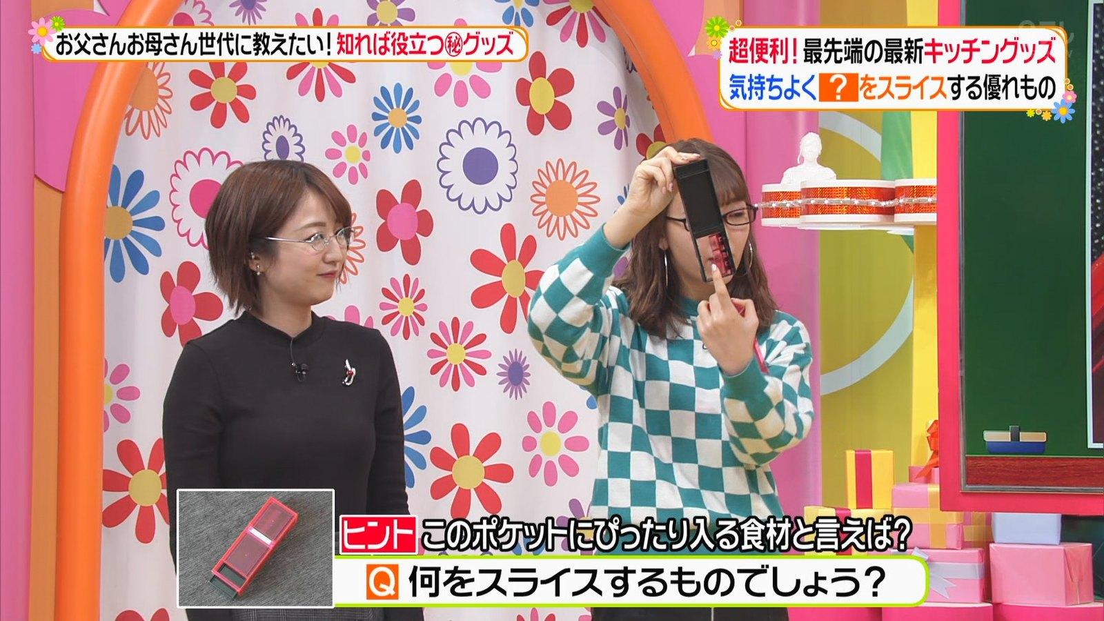 2018年12月3日日テレ「ヒルナンデス!」滝菜月さんのテレビキャプチャー画像-008