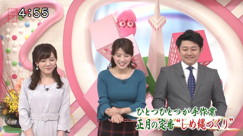 2018年12月4日日テレ「おはよん」の郡司恭子さんのテレビキャプチャー画像-030