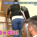 【画像】ボンビーガールに出てきた東京にそまった上京ガールの太ももとお尻がエチエチ?