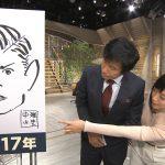 【画像・GIF】報ステ・竹内由恵さん、プクっと膨らんだニットおっぱいをゴンさんに押し付けるパイタッチサービス😂