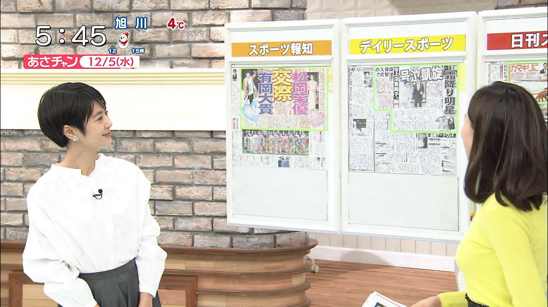 2018年12月5日TBS「あさチャン」・笹川友里さんのテレビキャプチャー画像-007