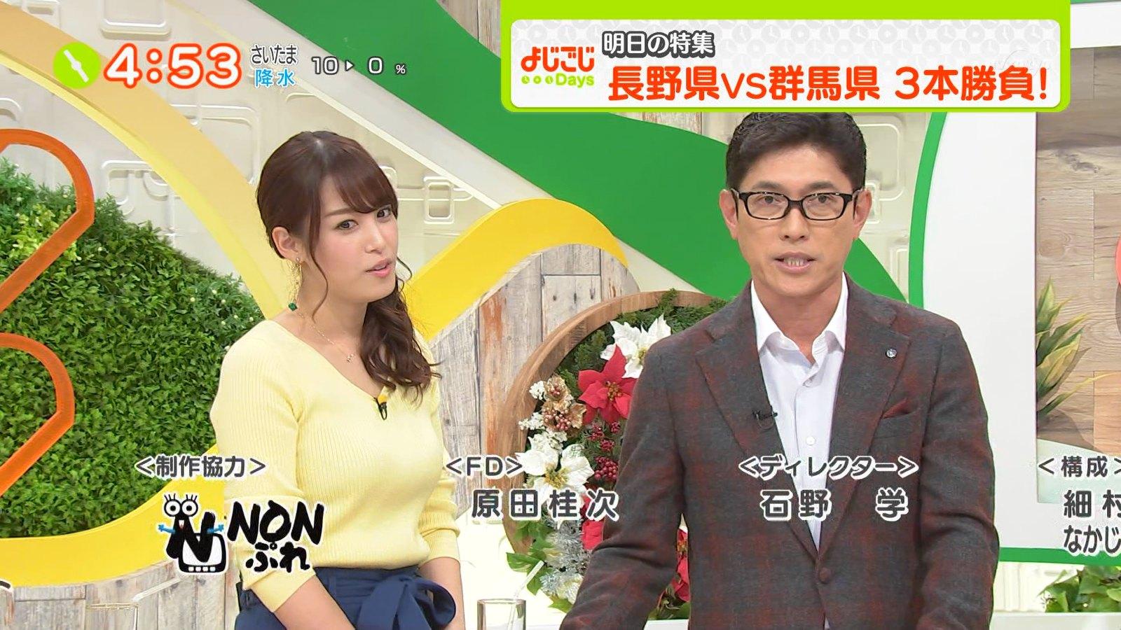 20181206テレビ東京「よじごじdays」・鷲見玲奈さんのテレビキャプチャー画像-045