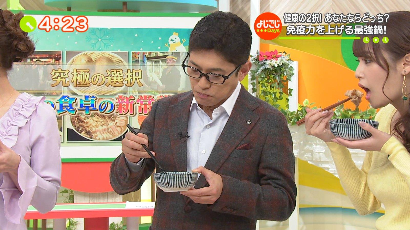 20181206テレビ東京「よじごじdays」・鷲見玲奈さんのテレビキャプチャー画像-033