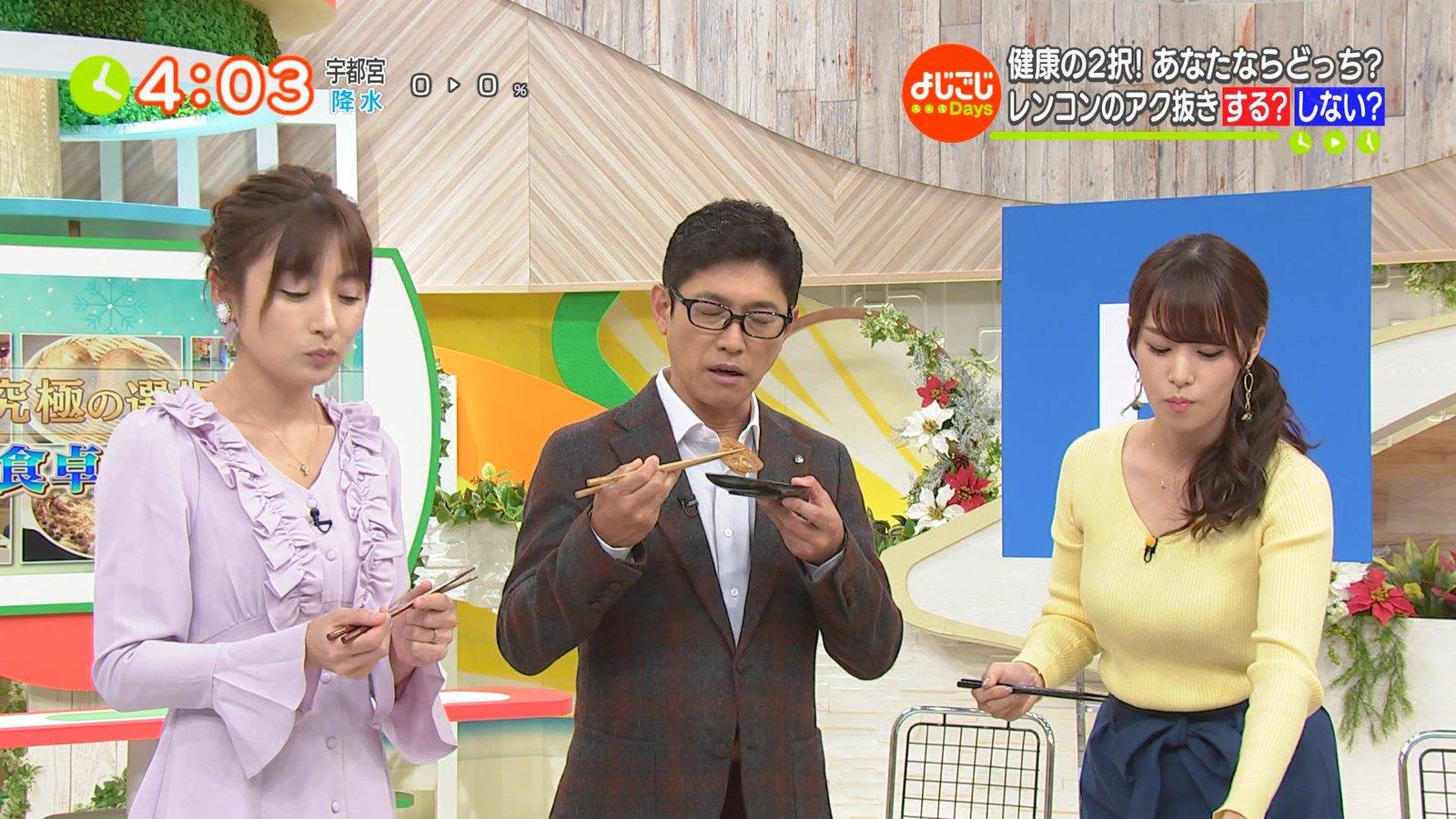 20181206テレビ東京「よじごじdays」・鷲見玲奈さんのテレビキャプチャー画像-019