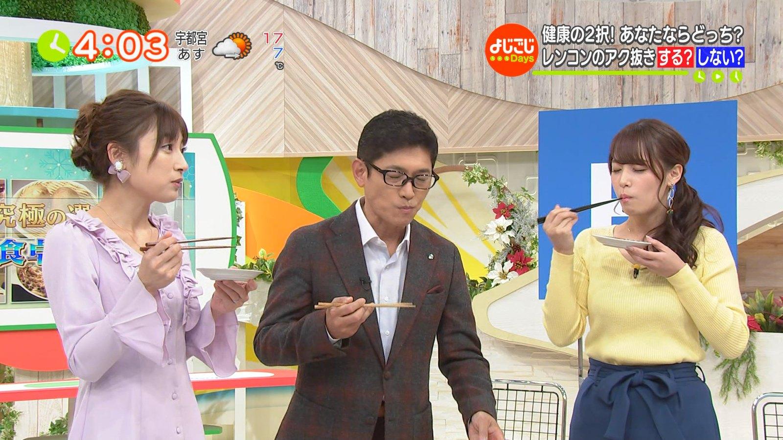 20181206テレビ東京「よじごじdays」・鷲見玲奈さんのテレビキャプチャー画像-018