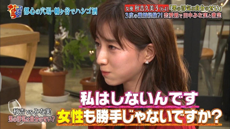 2018年12月7日ダウンタウンなう・田中みな実さんのテレビキャプチャー画像-017