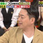 【画像・GIF】TBS・ジョブチューンで設楽さんと土田さんの後ろのミニスカートの人が気になってしゃーない😂