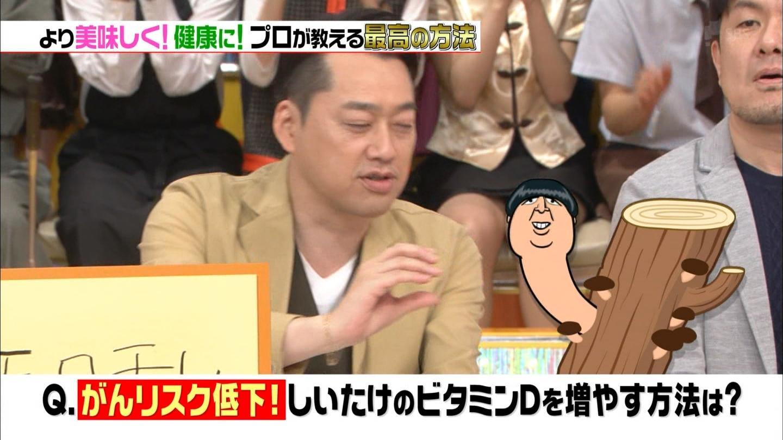 2018年12月8日TBS・ジョブチューンのテレビキャプチャー画像-002