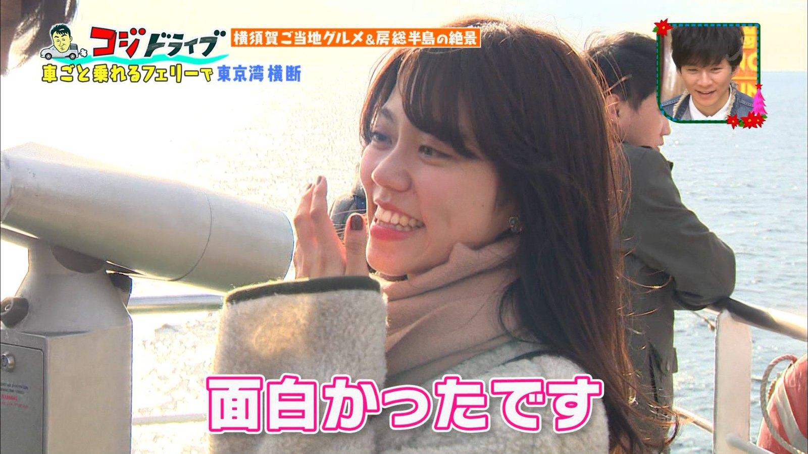 2018年12月8日TBS「王様のブランチ」熊井友理奈さんのテレビキャプチャー画像-094