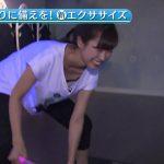 【画像】MBS・玉巻映美さん、ちちんぷいぷいでエクササイズ中に胸元ガバガバ…おっぱいみえ…ない?