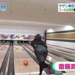 【画像・GIF】ABC・朝日放送「おはようコール」で斎藤真美さんのお尻がエッチなボーリング?
