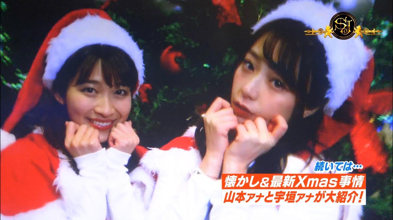 2018年12月23日TBS「サンデー・ジャポン」出演、宇垣美里さん、山本里菜さんのテレビキャプチャー画像-077