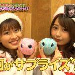 【画像】TBS退社報道の宇垣美里さん、サンデー・ジャポンでぐうカワなサンタコスを披露?