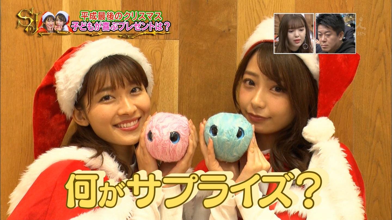 2018年12月23日TBS「サンデー・ジャポン」出演、宇垣美里さん、山本里菜さんのテレビキャプチャー画像-001